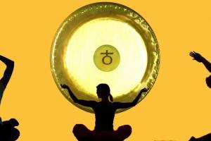 Гонг-Медитация